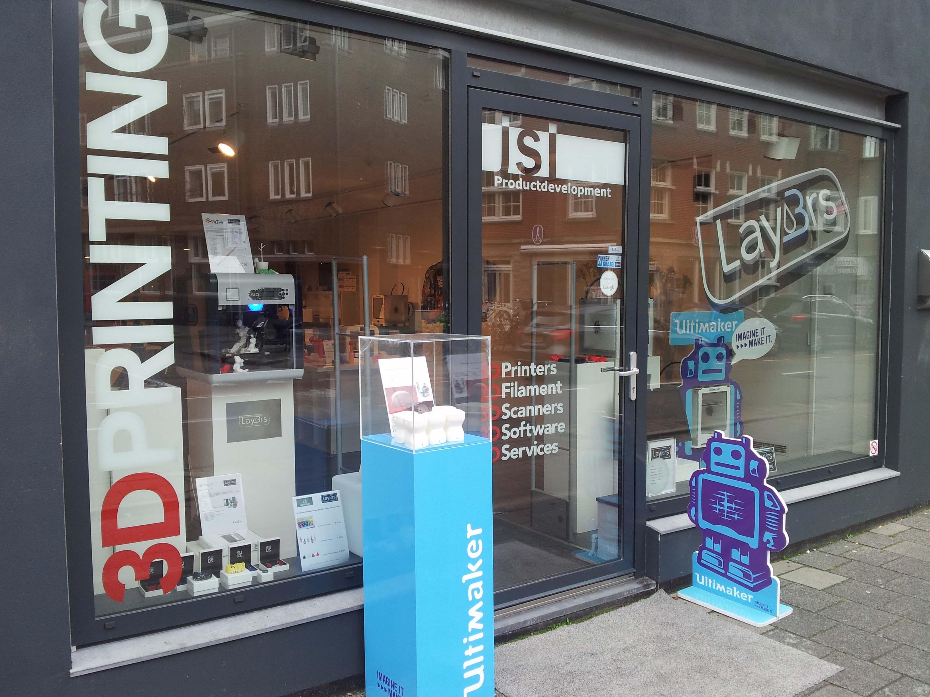 Sfeer indruk filiaal Lay3rs Eindhoven